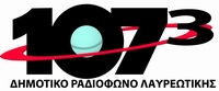 Δημοτικό Ραδιόφωνο Λαυρεωτικής - 107,3